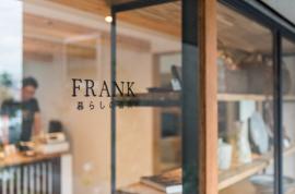 店舗入口|岡山の民芸雑貨店 FRANK暮らしの道具